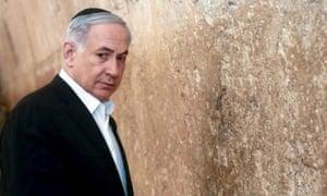 Binyamin Netanyahu Israel