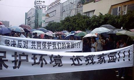 Shifang protest
