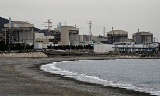 S. Korea nuclear plant oprater hacked