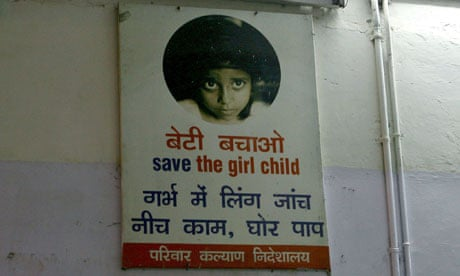 save the girl child essay Essay on save the girl child (200 words) a girl child brings joy, she is no less than a boy gender inequality is still deeply embedded in our society.