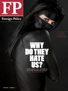 thesis journal of foreign policy issues