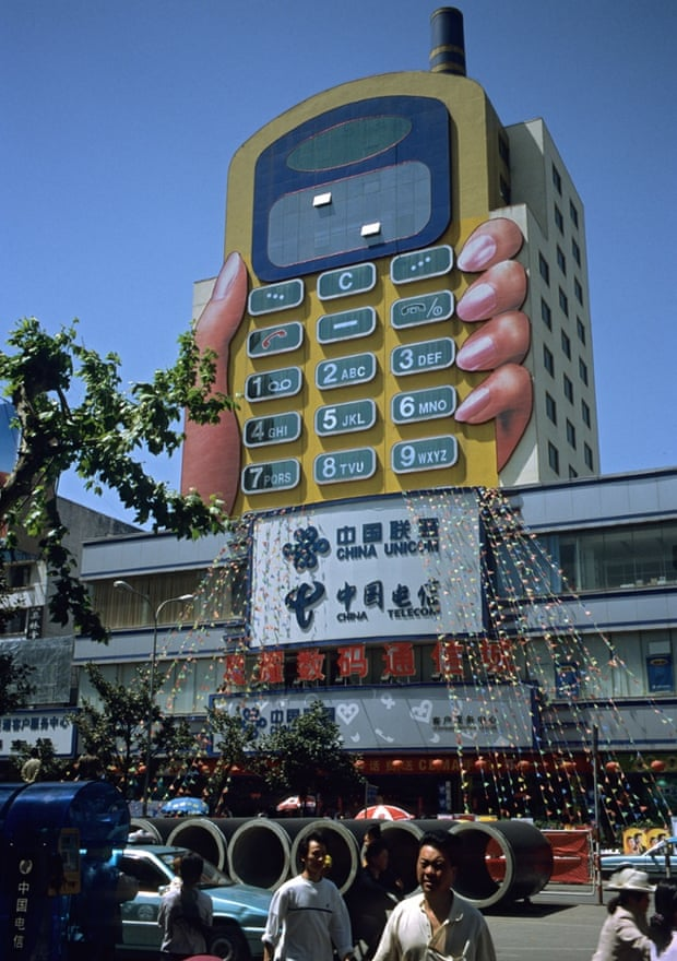 Mobile Phone Building in Kunming province
