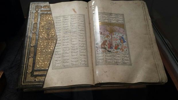 Iran museum