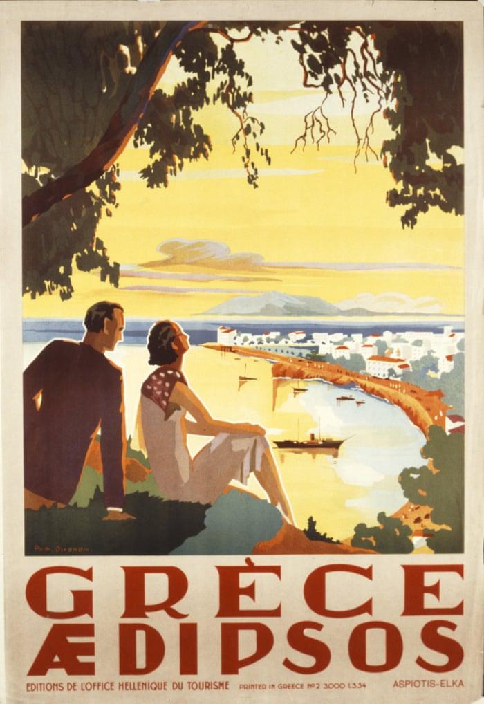 Greece 1934