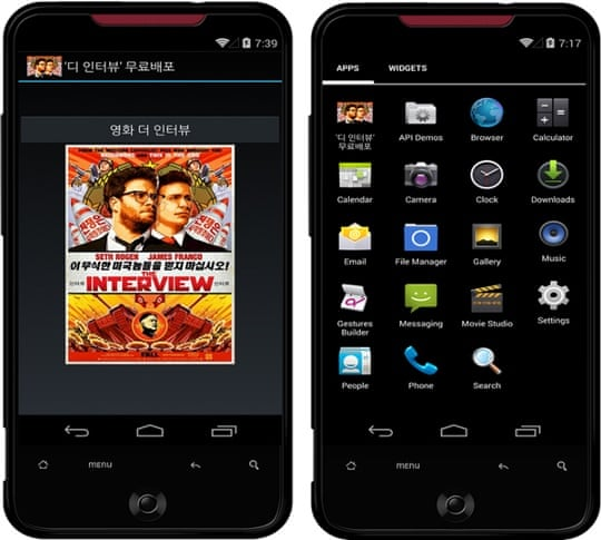 This Android app promises a download of The Interview, but is actually a banking trojan.