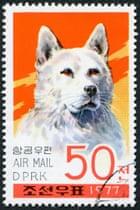 Ένα γραμματόσημο από τη Κορέα...
