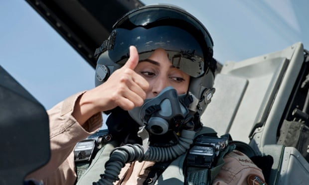 Major Mariam al-Mansouri