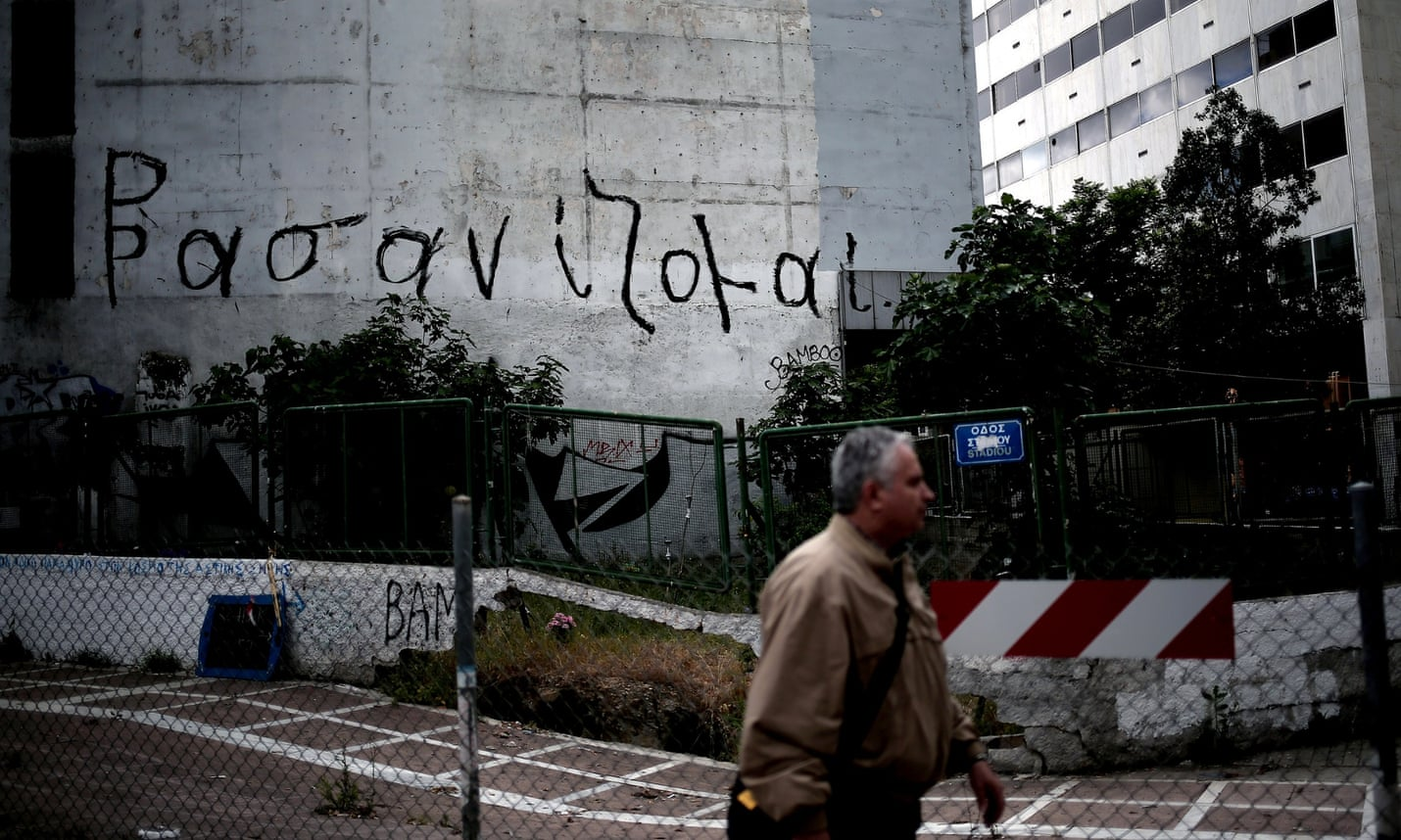 Graffiti that says 'I am suffering' on a building in Athens.