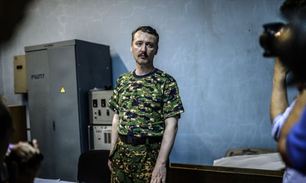 Igor Strelkov, the top military commander of the self-proclaimed Donetsk People's Republic, a a press conference in July 2014.