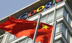 A Chinese national flag flies in front of the Google China headquarters in Beijing.