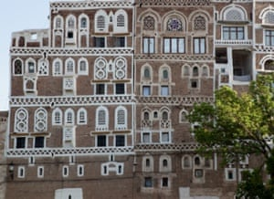 Old City of Sana'a, Yemen