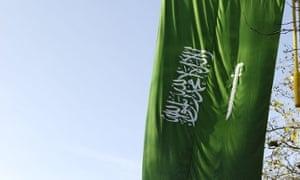 Saudi flags