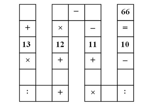 Mathématiques : le niveau des collégiens français a reculé   - Page 8 F7e7f4a5-b59c-4580-88f4-ddc609584d19-bestSizeAvailable
