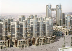 Jabal Omar development