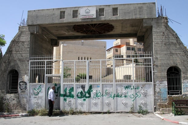 Gates in front of the abandoned Palestinian Parliament building in Abu Dis, East Jerusalem.