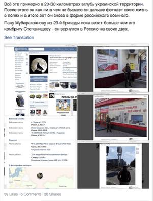 Ukraine bloggers
