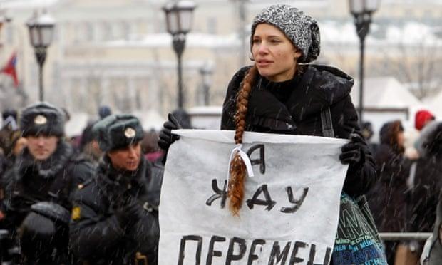 Московский список из 30 до 30 лет: список народной власти