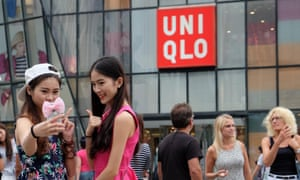 Uniqlo Co. Ltd. (株式会社ユニクロ, Kabushiki-gaisha Yunikuro) (US: / ˈ juː n i k l oʊ / YOO-nee-kloh; Japanese: [jɯɲikɯɾo]) is a Japanese casual wear designer, manufacturer and retailer. The company has been a wholly owned subsidiary of Fast Retailing Co., Ltd. .