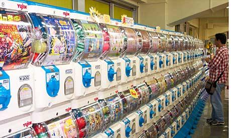 akihabara japan online shopping