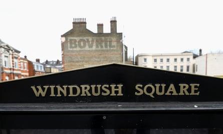 Windrush Square in Brixton