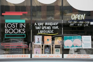 Lost in Books, book store in Fairfield, NSW.