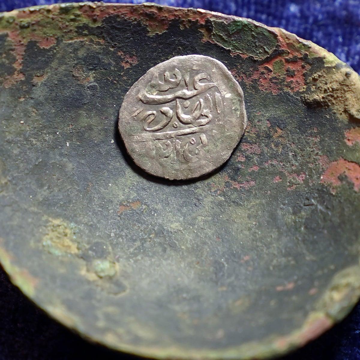 Arabic coins rare Rare Arabic