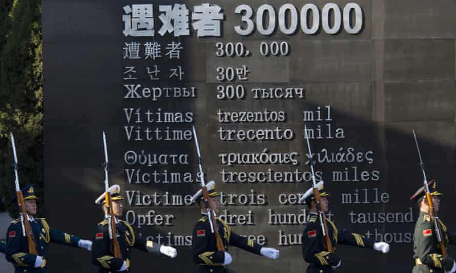 A ceremony at the Nanjing Massacre Memorial Hall in Nanjing, eastern China