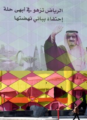 An image of King Abdullah in Riyadh