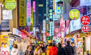 Top 10 books about South Korea | Books | The Guardian