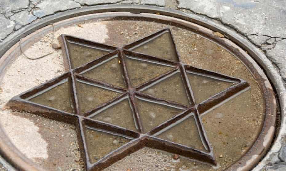 A manhole cover in a Jewish district of Castilla-La Mancha, Spain