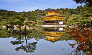 Kinkaku-ji temple.