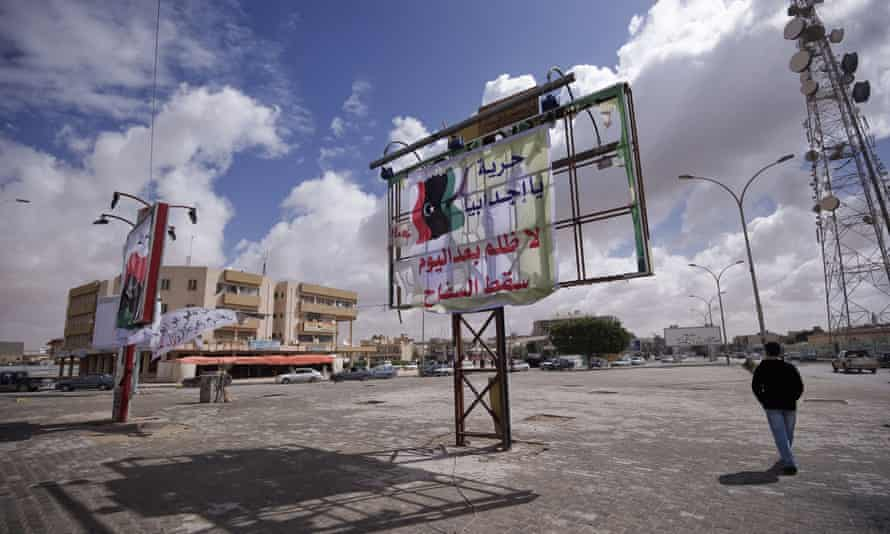 The main square of Ajdabiya, at the time of the uprising against Gaddafi in 2011.