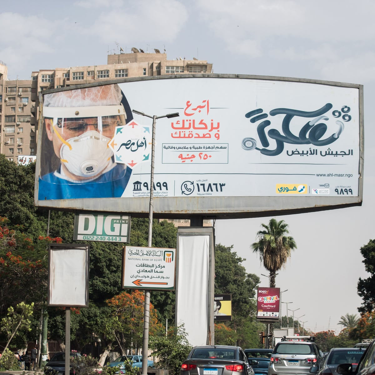 It S A Disaster Egypt S Doctors Plead For More Ppe And Testing Global Development The Guardian