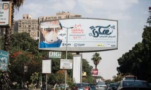 Cairo billboard