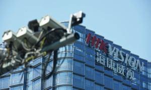Hikvision headquarters in Hangzhou, eastern China.