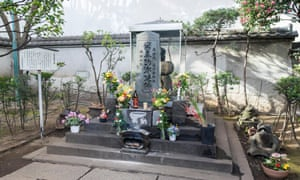 The site of Masakado's grave, in Otemachi, Tokyo