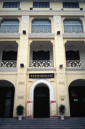 Madame Chiang Kai-shek's former residence in Wuhan.
