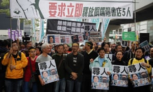 The Hong Kong-based booksellers - who include British editor Lee Bo and Swedish publisher Gui Minhai - are currently in the custody of Chinese security services.
