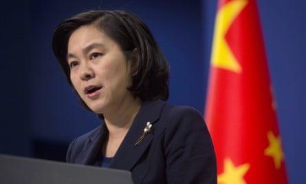 China's foreign ministry spokeswoman, Hua Chunying