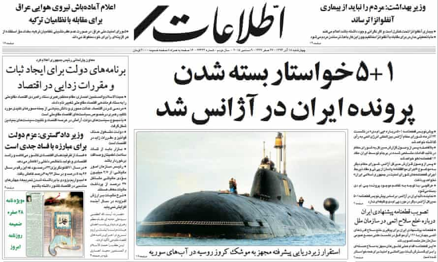 The front page of the Iranian state-run newspaper Ettelaat on Wednesday.