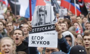 Student and blogger Yegor Zhukov on a placard at a rally on 10 August to demand that opposition candidates be allowed to run in local elections in Moscow.