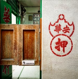 saloon doors to a pawn shop in Kowloon City and a bat emblem , classic symbol of a pawn shop