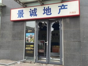 Damage at Vantone Central Park, Tianjin, around 2km from the site of the disaster.