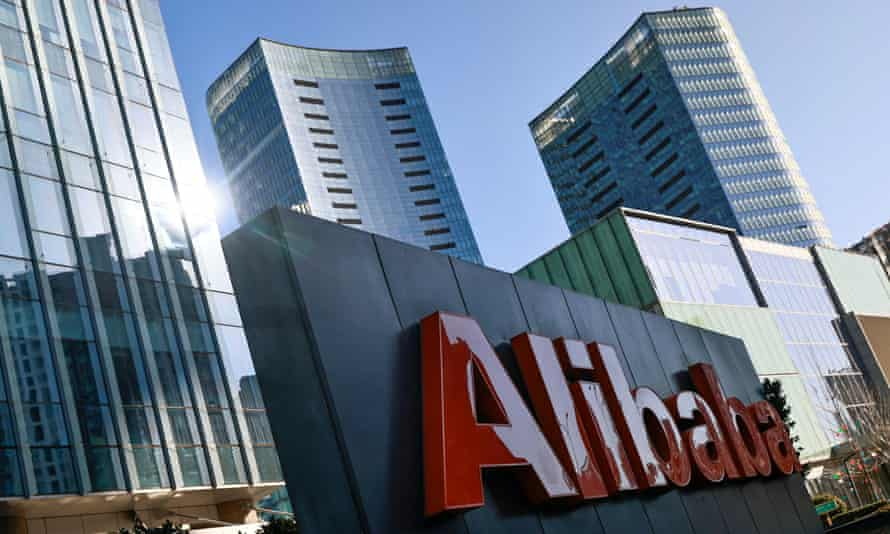 The logo of Alibaba Group is seen at its office in Beijing, China