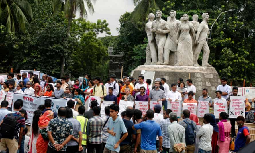 A protest, in Dhaka, against the beating of Abrar Fahad