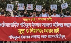 Photojournalist Shahidul Alam keads a protest into the disappearance of Shafiqul Islam Kajol.