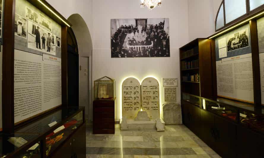 The Jewish museum in Thessaloniki.