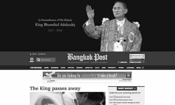 The frontpage of the Bangkok Post website on Thursday.