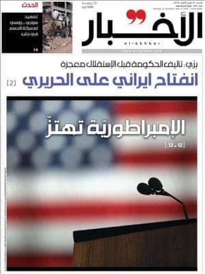 Al Akhbar, Lebanon