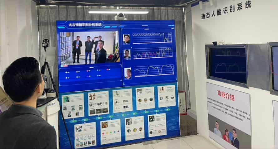 Visitors to Taigusys in Shenzhen are greeted by cameras capturing their images on a big screen that displays body temperature, estimated age and other statistics.